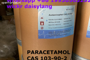 PARACETAMOL CAS 103-90-2  supplier in China