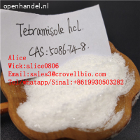 Selling tetramisole hcl powder with good price