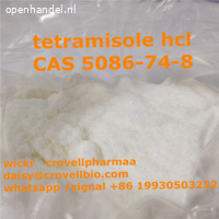 Tetramisole hcl CAS 5086-74-8 supplier in China